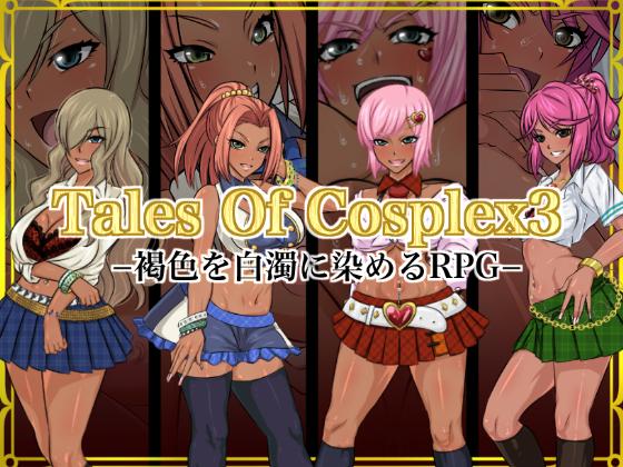 Tales Of Cosplex3 -褐色を白濁に染めるRPG- [RJ254931][ふわふわぴんくちゃん]