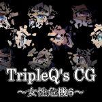 TripleQ'sCG~女性危機6~ [RJ255023][TripleQ]