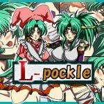L-pockle [RJ255694][ねこぽっくる]