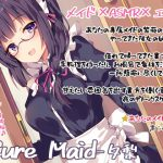 【50%オフ】Cure Maid-夕梨【7/22まで】 [RJ243985][ディーブルスト]