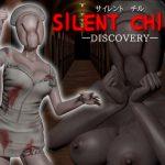 SILENT CHILL ―Discovery― [RJ256604][HARAKIRI MASTER]