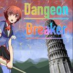 Dangeon Breaker [RJ257541][VOICELOVE]