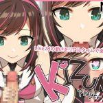 KIZUNA_PLAYER [RJ257630][NGL FACTORY]
