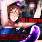 Jill & Monsters [RJ257756][goodspeed]