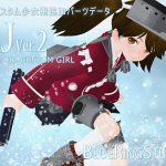 RJ Ver.2 3Dカスタム少女用追加パーツデータ [RJ258068][BLUE_RING_STUDIO]