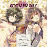 【期間限定20%OFF】オトメスイッチビジュアルファンブック OTOMEMORY ~オトメモリー~ [RJ258416][SPT]