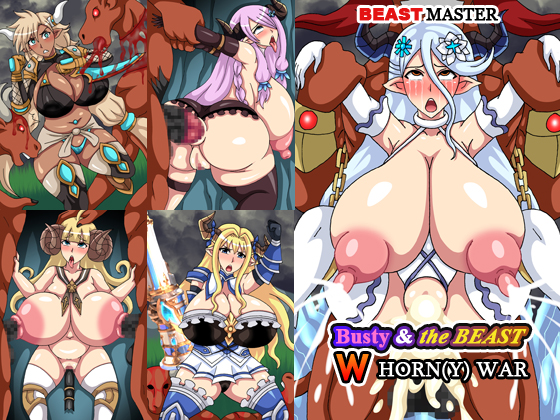 Busty and the Beast W – HORN(Y) WAR [RJ259404][BEASTMASTER]