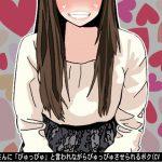 癒しお姉さんに「ぴゅっぴゅ」と言われながらぴゅっぴゅさせられるボク(CV 楠あこ様) [RJ259413][アイボイス]