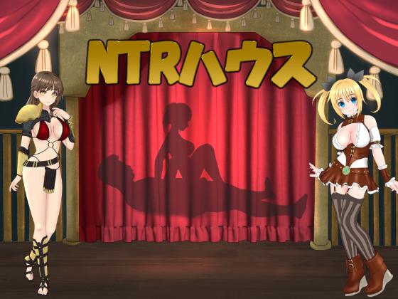NTRハウス [RJ257752][毛ガニ研究室]