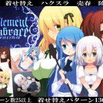 Element Embrace エレメントエンブレイス [RJ258608][黒猫喫茶]