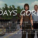 DAYS GORE [RJ259704][vagrantsx]