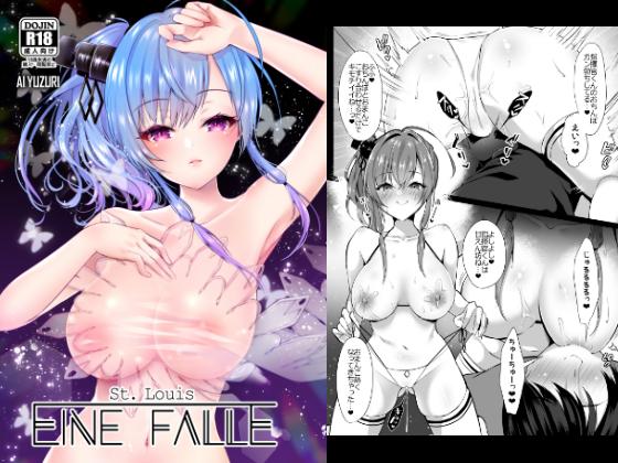 EINE FALLE~セントル○ス~ [RJ261857][Ichigo Crown]