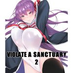 VIOLATE A SANCTUARY 2 [RJ262334][MONSTER TRIBE]