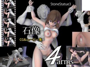石像 4arms [RJ262431][電柱]