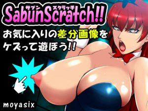 SabunScratch!! [RJ262895][moyasix]