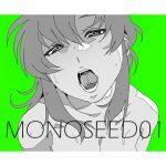 MONOSEED 01 [RJ263026][IP]