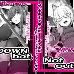Down bat Not out [RJ263027][Palette Enterprise]