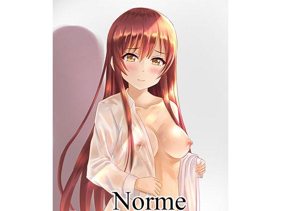 Norme [RJ263169][Felina]