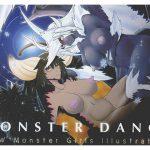 MONSTER DANCE MHW Monster Girls Illustration [RJ262042][三ニャ狩人団]
