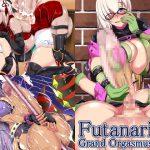 Futanari Grand OrgasmusII [RJ264427][ぷちオタ落描き]