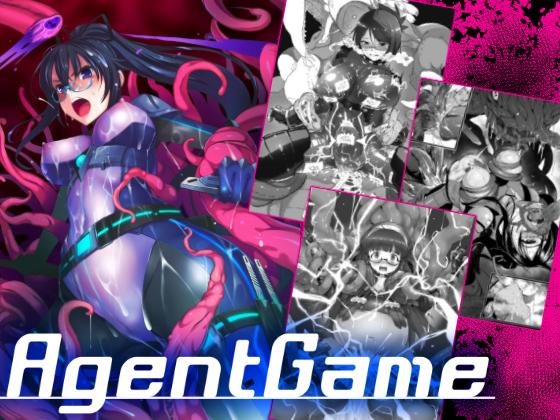 Agent Game~潜入スパイは触手淫獄から戻れない~ [RJ264439][Palette Enterprise]