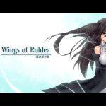 Wings of Roldea [RJ264635][ウォータースプーン]