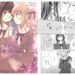 Angelic Jelly [RJ264720][ゆりりんの素]