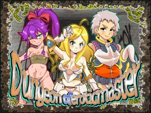 Dungeon of Erotic Master【英語版】 [RJ265478][るしまる堂]