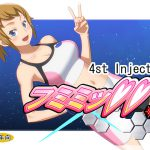フミミッ!! [RJ266319][4st Injection]