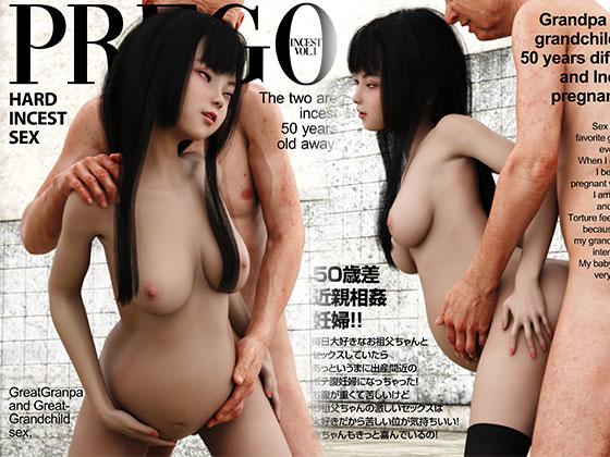 PREGO -incest- Vol.01 [RJ267186][ポザ孕]
