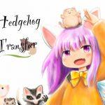 Hedgehog Transfur [RJ267692][けもふわの森]