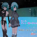 NTRG3 ―ネトラレゲーム3― 追加パッチIF [RJ267420][鈴の音]