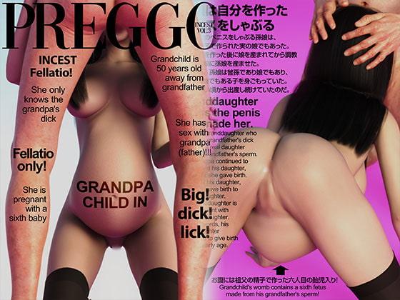 PREGGO -incest- Vol.03 [RJ269718][ポザ孕]