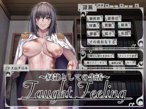 奴隷としての生活 -Taught Feeling- [RJ266436][ボトムズ]
