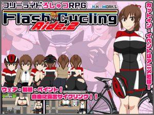 FlashCyclingRide.2~自転車露出主義~【フリーライドろしゅつRPG】 [RJ269944][H.H.WORKS.]