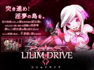 LILIM DRIVE [RJ273729][あるめろソフト]