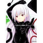 Life is rubber [RJ275072][妄想美術部]