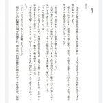 【さんにん娘っ!】#1【ラヴァル】 [RJ277419][ぺんぎんのお社]