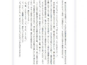 【さんにん娘っ!】龍ちゃんとおまると大量排泄(前編)【龍】 [RJ277685][ぺんぎんのお社]