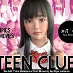 TEEN CLUB 001 西澤夕夏 [RJ277797][夏野企画]