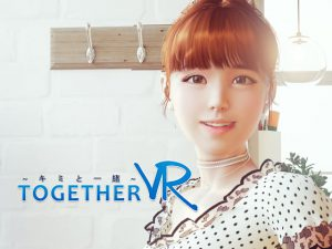 TOGETHER VR [RJ278052][AURORA GAMES]