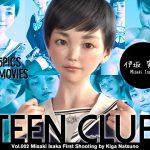 TEEN CLUB 002 伊坂実咲 [RJ278779][夏野企画]