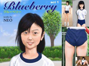 Blueberry act 1 [RJ278987][NEO]
