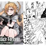 Justice Forever [RJ279524][戸村屋]