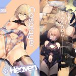 CosplayerComplex [RJ280371][Move from one place to heaven]
