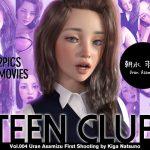 TEEN CLUB 004 朝水羽蘭 [RJ280535][夏野企画]