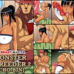 Monster Breeder 02 – CHO-BIN [RJ280967][BEASTMASTER]