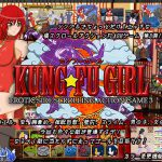KUNG-FU GIRL -EROTIC SIDE SCROLLING ACTION GAME 3- [RJ252357][KooooN Soft]