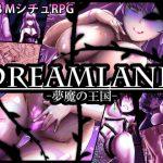 DREAMLAND -夢魔の王国- [RJ274236][P缶]