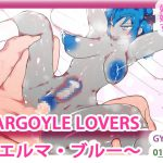 GARGOYLE LOVERS ~エルマ・ブルー~ [RJ285124][あああっ淀ちゃんっ澄ちゃんっ]